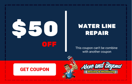 water line coupon